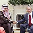 Bush and al Faisal Photo: AP