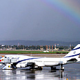El Al connects with American Airlines Photo: Gilad Kavalerchik