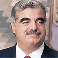 One step forward. Rafik Hariri Photo: AFP