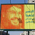 Nasrallah poster in Damascus Photo: AP