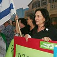 Former MK Yael Dayan in TA protest Photo: Ofer Amram