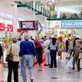 Haifa Mall, in better days