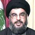 Nasrallah speaks Photo: Al-Jazeera