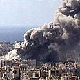 Beirut under fire during war Photo: Reuters