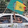 Hezbollah militants (archive) Photo: Reuters