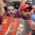'Lebanese should preserve victory' Photo: AP