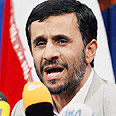 'Doubtful whether Iran is not interested in Israel's destruction.' Ahmadinejad Photo: AP