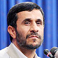 Mahmoud Ahmadinejad (archive photo) Photo: AP