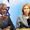 Annan with Livni Photo: Gil Yohanan