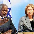 Annan with Livni Photo: Gil Yohanan