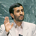 Ahmadinejad - term cut short by 18 months? Photo:Reuters