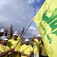 Hizbullah demo Photo: AP