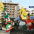 Hizbullah supporters in Beirut Photo: AFP
