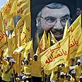 Lebanese rally in support of Hizbullah Photo: AP