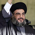 Nasrallah. Live speech (Archive photo) Photo: AP