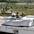 UNIFIL tanks Photo: AFP