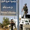 UNIFIL troops in Lebanon Photo: AFP