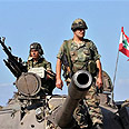 Lebanese Army soldiers Photo: AP