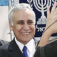 President Moshe Katsav photo: Haim Tzach