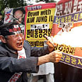 Demonstration in South Korea Photo: AP