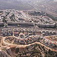 Gilo to get 900 new housing units Photo: Yaakov Saar, GPO