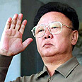 North Korean leader Kim Jong il Photo: Reuters