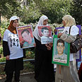 Families of killed Photo: Gil Yohanan