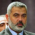 Haniyeh. 'Emergency UN meeting' Photo: AP