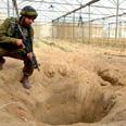 Rafah tunnel Photo: AP