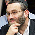 MK Moshe Gafni Photo: Gil Yohanan
