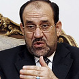 Al-Maliki. Investigation Photo: Reuters