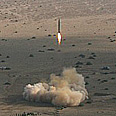 Iran's Shihab-3 missile (archives) Photo: AFP