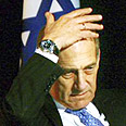 Ehud Olmert Photo: Reuters