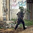 Gunmen in Beit Hanoun Photo: AFP