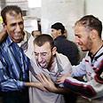 Attack on Beit Hanoun Photo: AP