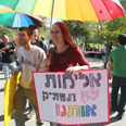 Gay Pride Parade in Jerusalem Photo: Gil Yochanan