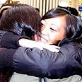Hugs at the airport Photo: Yaron Brenner
