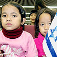 Bnei Menashe members arrive in Israel (archives) Photo: Yaron Brener