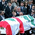 Pierre Gemayel's funeral Photo: AFP