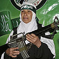 Female Palestinian suicide bomber Fatma Najar (archives) Photo: Reuters