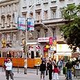 Budapest (archives) Photo: Ofer Vardi