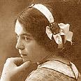 Zehava Lavit Ben-Tovim