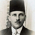 Moshe Ginzburg