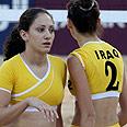 Iraqi team Photo: AP