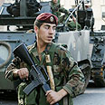Lebanese army soldier Photo: AFP
