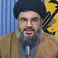 Hizbullah leader Nasrallah Photo: AFP
