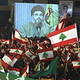 The entire region still belongs to Nasrallah Photo: AFP