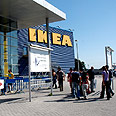IKEA store in Netanya Photo: Galit Kosovsky