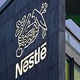 Nestle headquarters Photo: AP