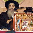 Current Satmar rebbe. Rabbi Yekusiel Teitelbaum Photo: Yitzhak Weiss